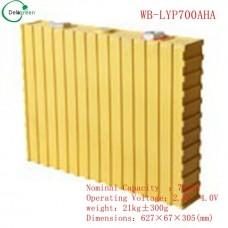 Литий WB-LYP700AHA