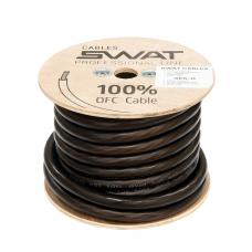 SWAT APS-0B