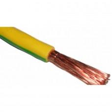 Провод  установочный ПуГВ (ПВ3) 16 mm²
