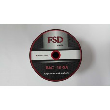 FSD audio BAC-10GA