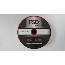 FSD audio BAC-12GA