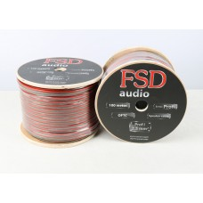 FSD audio PROFI - 2.5 mm
