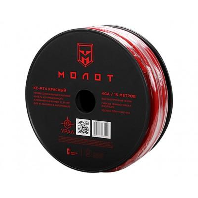 Силовой кабель Ural МТ4 красный
